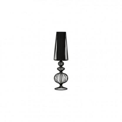Настольная лампа Nowodvorski 5126 AVEIRO