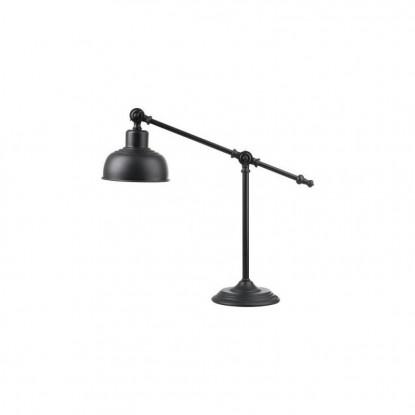 Настольная лампа Nowodvorski 4727 ODESSA