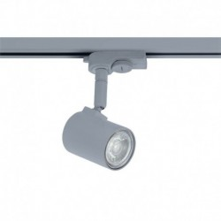 Трековый светильник Eglo Merea 61289