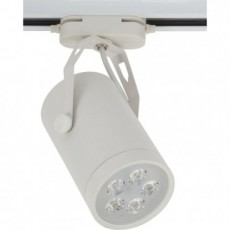 Трековый светильник Nowodvorski 5947 STORE LED