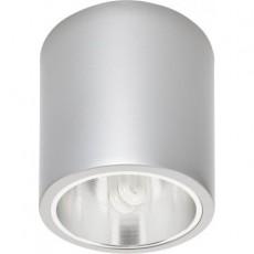 Точечный светильник Nowodvorski 4867 BIT