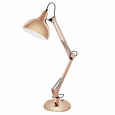 Настольная лампа Eglo 94704 BORGILLIO