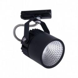 Трековый светильник TK Lighting Tracer 4145