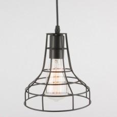 Подвесной светильник BPL-5
