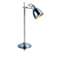 Настольная лампа Markslojd / Макслойд 104288 FJALLBACKA