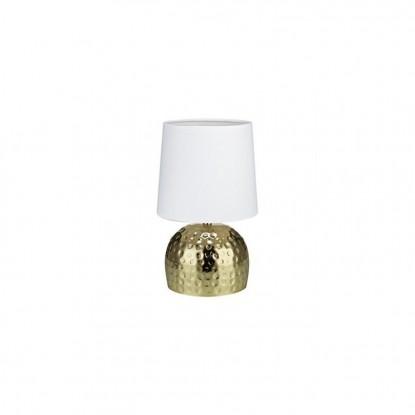 Настольная лампа Markslojd 105963 HAMMER