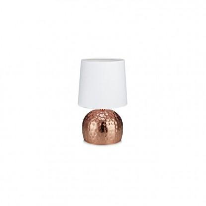 Настольная лампа Markslojd 105962 HAMMER