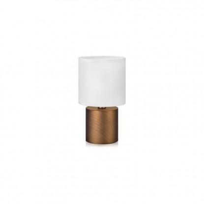 Настольная лампа Markslojd 106439 GOTHIA