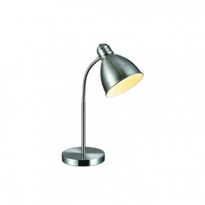 Настольная лампа Markslojd 105130 NITTA