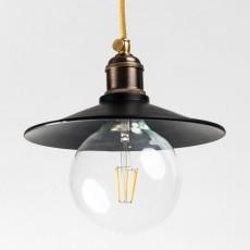 Подвесной светильник PikArt 740 черный