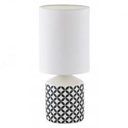 Настольная лампа Rabalux Sophie 4398
